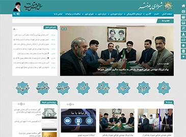 طراحی سایت شهرداری پلدختر